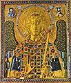 Saint Michael The Archangel.jpg