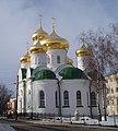 Saint Sergius of Radonezh Church - 2010.jpg