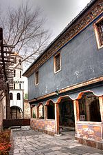 Saints Constantine and Helena Church Plovdiv Klearchos 1.jpg