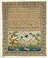 Sampler (USA), 1772 (CH 18483237).jpg