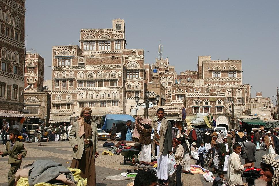 Sanaa street