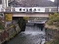 Sanagebashi 20121220.jpg