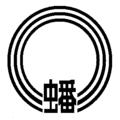 Sanban Okayama chapter.png