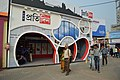 Sangbad Pratidin Pavilion - 40th International Kolkata Book Fair - Milan Mela Complex - Kolkata 2016-02-02 0466.JPG