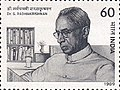 Sarvepalli Radhakrishnan 1989 stamp of India.jpg