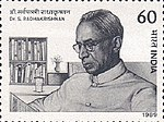 Sarvepalli Radhakrishnan 1989 stamp of India.jpg