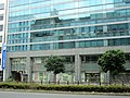Sawayaka Shinkin Bank Akasaka Branch.jpg