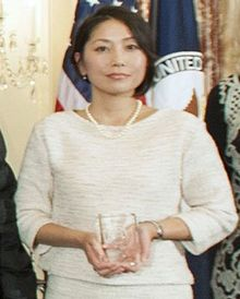 Sayaka Osakabe (Japan) - 2015 - International Women of Courage Award.jpg