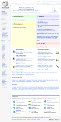 Scots Wikipedia screenshot 5 April 2016.png