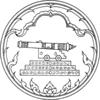Official seal of Pattani ڤطاني