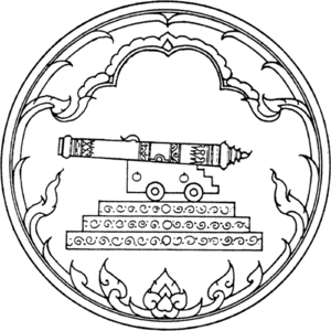 Provincial seal of Pattani province.