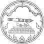 Seal Pattani.png