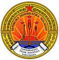 Seal of Democratic Republic of Madagascar 1975-1992.jpg