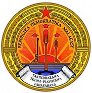 Seal of Democratic Republic of Madagascar 1975-1992.jpg
