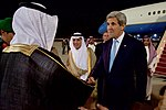 Secretary John Kerry Greets Saudi Arabia Foreign Minister Adel al-Jubeir and Saudi Officials at Jeddah International Airport (26410908133).jpg