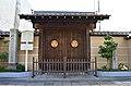 Seigan-ji (Nagoya) sanmon.JPG