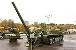 Self-propelled mortar 2S4 with 240mm mortar 2B8.jpg