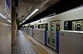 Sendai Chikatetsu Sendai Eki Platform.jpg