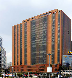 Chaebol - Former headquarters of the defunct Daewoo Group, once the second-largest conglomerate in South Korea.