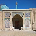 Shah Mosque BackDoor Isfahan Iran.jpg