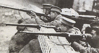 Republic of China Military Police - Military Police during the January 28 Incident.