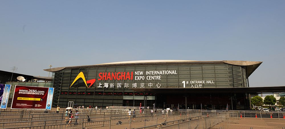 Entrada del Shanghai New International Expo Centre