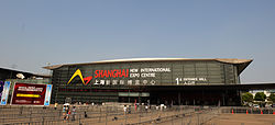 Shanghai new international expo centre.jpg
