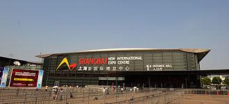 Shanghai New International Expo Center - Image: Shanghai new international expo centre