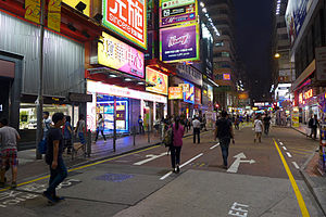 Shantung Street Night view 201410.jpg