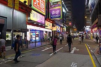 Shantung Street - Shantung Street, Mong Kok.