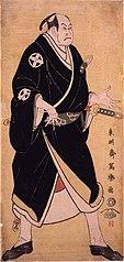 Tanimura Torazō I as Kataoka Kōemon