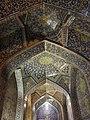 Sheikh Lotfollah Mosque (6), Isfahan, Iran (Photo by Behnam M. Fomeshi).jpg