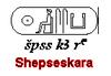 Shepseskara