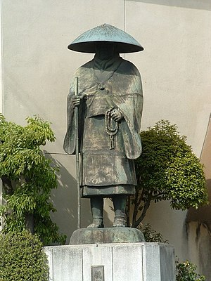 Shinran - Statue of Shinran Shonin in Kyoto.