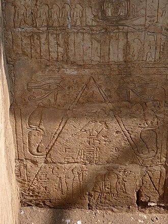 Shoshenq III - Image: Shoshenq II Ib