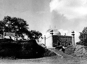 Shri Krishna Janmabhoomi - Image: Shri Krishna Janmabhoomi birth site 1949