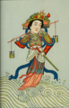 Shui-mu, Old Mother of Water.png