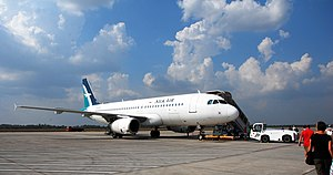SilkAir - SilkAir A320-200 at Siem Reap International Airport.