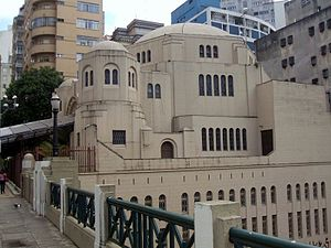 History of the Jews in Latin America and the Caribbean - Beth El Synagogue in São Paulo.
