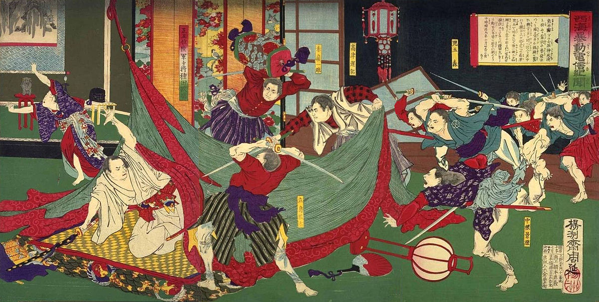 New E Class >> Shinpūren rebellion - Wikipedia