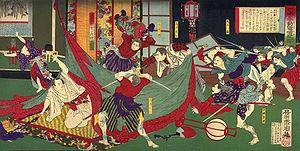Shinpūren rebellion - Image: Sinpuren no ran Attack on Major General Taneda Masaaki