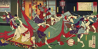 Shinpūren rebellion - Image: Sinpuren no ran Attack on Major General Taneda Masaaki