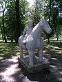 Skulptura u parku Bukovičke Banje u Aranđelovcu 2.jpg
