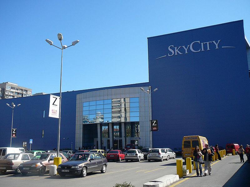 File:Sky City-Sofia.jpg