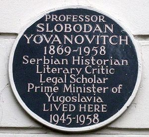 Slobodan Jovanović - Plaque on 39b Queen's Gate Gardens