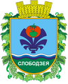Slobozia Coat-of-Arms.png