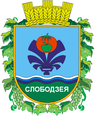 Slobozia Coat-of-Arms.png