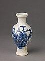 Small vase MET 1738-1.jpg