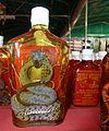 Snake wine P1110605.JPG