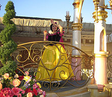 Snow White in Disneyland.jpg